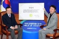 """[서울포토] 이해찬 대표, '씀' 인터뷰 전 서약서…""""…"""