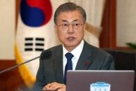 [서울포토] 새해 첫 국무회의 주재하는 문재인 대통령