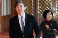 [서울포토] 국무회의 참석하는 조국 민정수석
