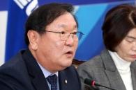 """김태년 """"나경원, 일본 정치인인지 분간 안 돼"""""""