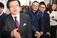 [서울포토] 황교안 전 총리, 한국당 입당 기자회견