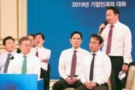 [서울포토] 최태원 SK회장 질문 듣는 문재인 대통령