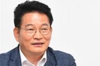 """""""신한울 원전 재개해야""""… 소신 굽히지 않는 송영길"""