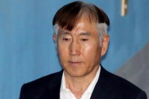 '뇌물수수' 조현오 전 경찰청장, 징역 2년 6개월 확정