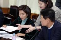 """손혜원, 내일 목포서 기자간담회…""""반전의 빅카드 폭…"""