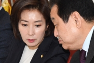[서울포토] 대화하는 나경원-김무성