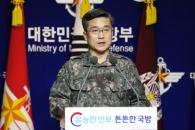 """軍 """"日초계기, 오늘 韓군함 540m거리 위협비행…강력…"""