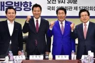 한국당 당권 주자들 줄줄이 링 위로