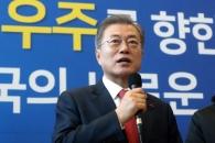 """과학메카 찾은 문대통령 """"우리가 세계표준""""…4차혁명…"""