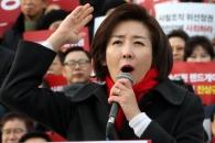 [포토] '문재인 정부 규탄대회' 열변 토하는 나경원…