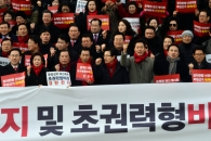 황교안·오세훈 '출마 자격' 거센 논란…한국당 선관…