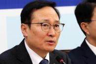 """홍영표 """"탄력근로제 확대 등 노동현안 2월 국회서 반…"""