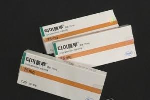"""독감약 타미플루 정신이상 유발? """"인과관계 결론 어려워"""""""