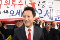 """오세훈 """"박근혜 극복해야 보수 부활""""… 朴, 황교안 …"""