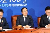 한국당 뺀 여야4당 곧 회동…'5·18 모독' 의원 징계…