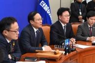 한국인 고용인 9000여명 인건비 상한 없애 처우개선……