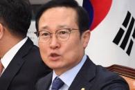 [서울포토] 발언하는 홍영표 원내대표