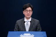 """3·1절 특사 범위 커질듯…靑 """"위안부·사드 집회 참…"""