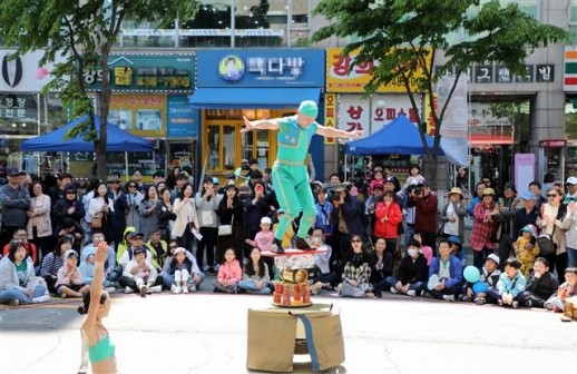 2019 안산국제거리극축제