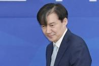 '국가수사본부' 신설 추진… 경찰 권력 비대화 막는…