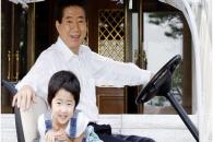 [포토] 노무현 전 대통령 미공개 사진
