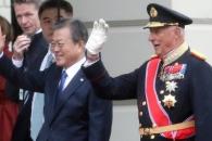 공식 환영식에 입장하는 文대통령·노르웨이 국왕