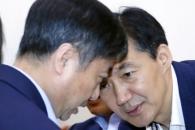 """조국 """"한국 대법 판결 비방은 무도한 일"""""""