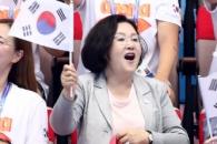 """'1박2일 응원' 김정숙 여사, 메달 놓친 김서영에 """"…"""
