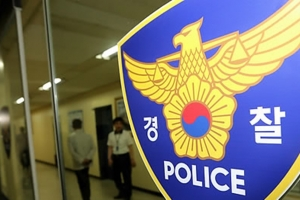 광주천변서 70대 여성 실종...경찰, 헬기 투입해 수색 중