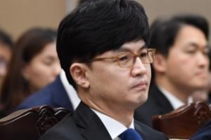 검찰, 채널A 사건 관련 한동훈 검사장 무혐의 결재신청