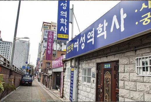서울미래유산으로 지정된 미아리 점성촌.
