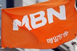 "MBN 초유의 '블랙아웃' 결국 소송 가나 ""법적대응 방안 마련"""
