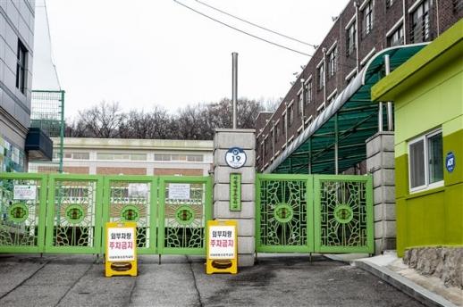 박완서가 다녔던 매동초등학교. 서울미래유산 투어 참가자들은 현저동 집에서 이곳까지 그가 인왕산을 넘어 다녔던 등굣길을 따라 답사했다.