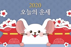 2020년 8월 6일