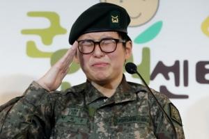 """UN """"변희수 강제 전역은 인권법 위반""""...차별금지법 재조명"""