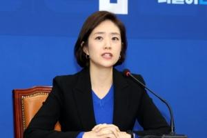 """'고민정 동영상' 떠돌자…고민정 """"가짜 영상 제작자 고소할 것""""…"""