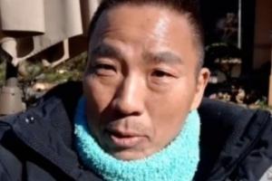 """폐암4기 김철민 """"강아지 구충제 펜벤다졸 치료 절대 반대"""""""