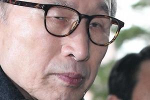 '뇌물·횡령' 이명박 전 대통령, 징역 17년 확정…재수감