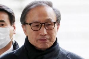 '뇌물·횡령' 이명박 전 대통령, 징역 17년