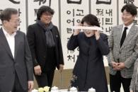 [포토] '기생충' 주역들, 문 대통령과 청와대 오찬