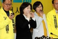 [포토] 광주서 주먹밥 나눠먹는 정의당