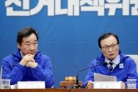 민주, 김남국 강서갑外 전략공천 무게… 조국내전 프레…