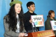 [포토] 국회의원 도전하는 트렌스젠더 예비후보들