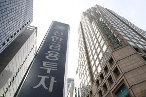 검찰, 라임펀드 판매사 신한금융투자 압수수색