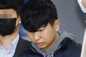 조주빈 오른팔 '부따' 강훈 1심서 징역 15년