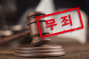 '서울역 회군' 억울한 옥살이한 60대, 40년만에 재심서 무죄