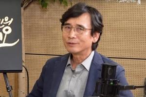 """유시민 """"검찰 모든 관계자에게 사과…'계좌 열람의혹' 입증 못해…"""