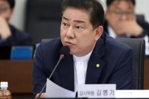 """김병기 '아들 군 특혜' 보도 부인…""""일체 관여 안해"""""""