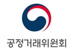 코오롱인더 등 4개사, '하수도관·맨홀 담합' 30억원 철퇴