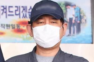 """북한매체, 라임·옵티머스 언급 """"적폐 세력들이 조작한 흉악한 사…"""